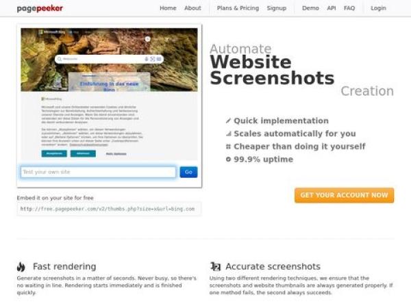 rupshikarai.info